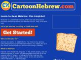 cartoonhebrew.com