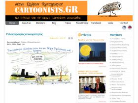 cartoonists.gr