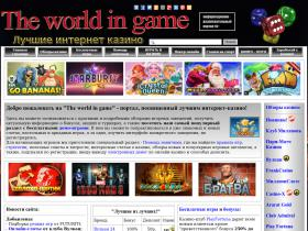 casinos-top.ru