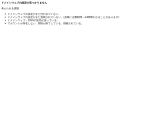 casinotaro.com