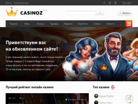 casinoz.me