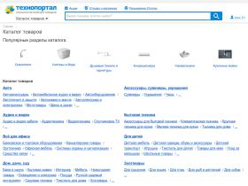 catalogue.technoportal.ua