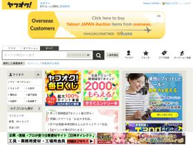category.auctions.yahoo.co.jp