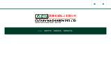 cathaymachinery.com