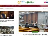 catholicnews.co.kr