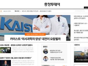 cctoday.co.kr