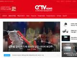 cctvnews.co.kr