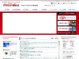 ccwest.co.jp