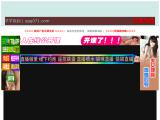 cellphonepulse.com