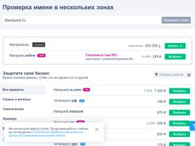 censored.titanquest.ru