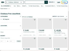 chaibasa.olx.in