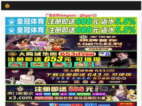 channelvoyager.com