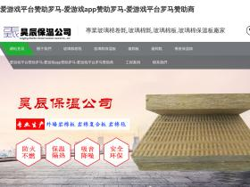 cheaperairlineticket.net