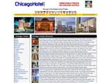 chicagohotel.co.uk