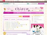 chieco.cosme.net
