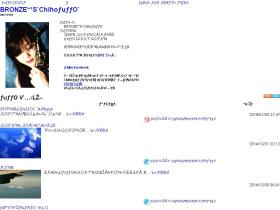 chiho.at.webry.info