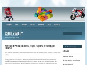 chillywilly.ru