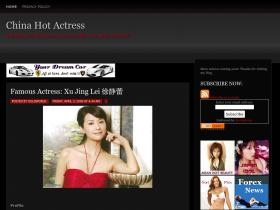china-actress.blogspot.com