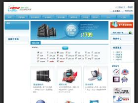 china-channel.com
