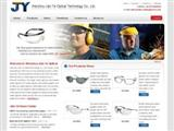 china-safetyglasses.com