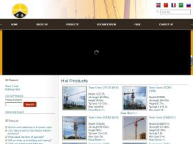 china-towercrane.com