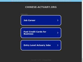 chinese-actuary.org
