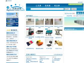 chinese.bysources.com