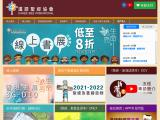 chinesebible.org.hk