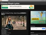 chineselyrics4u.com