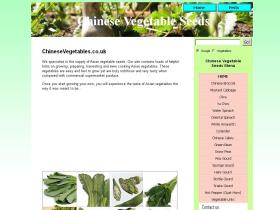 chinesevegetables.co.uk