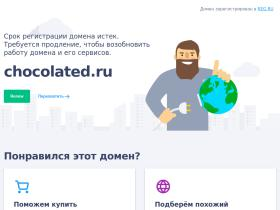 chocolated.ru