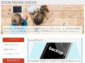 choose-film.com