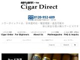 cigardirect.hk