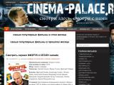 cinema-palace.ru