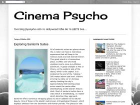 cinema-psycho.blogspot.com