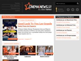 cinemanews.gr