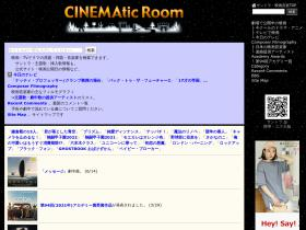 cinematicroom.com