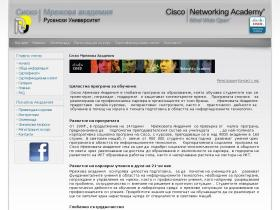 cisco.uni-ruse.bg
