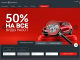 citroen-favorit.ru