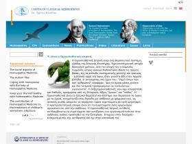 classical-homeopathy.gr