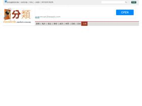 classifieds.sinchew.com.my