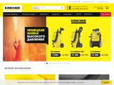 cleanshop.ru