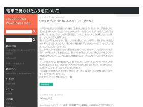 clevery.co.jp