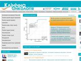 clinicaloncology.com.ua