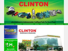 clinton-marketing.co.th