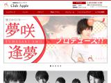 club-apple.net