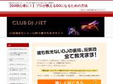 club-dj.net