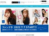 club-ponytail.com