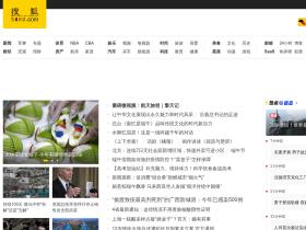club.mil.news.sohu.com