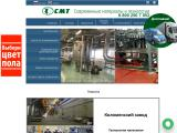 cmt-product.ru